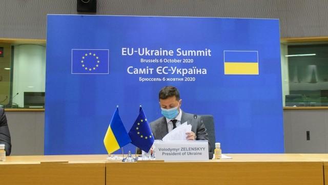 форум Україна ЄС
