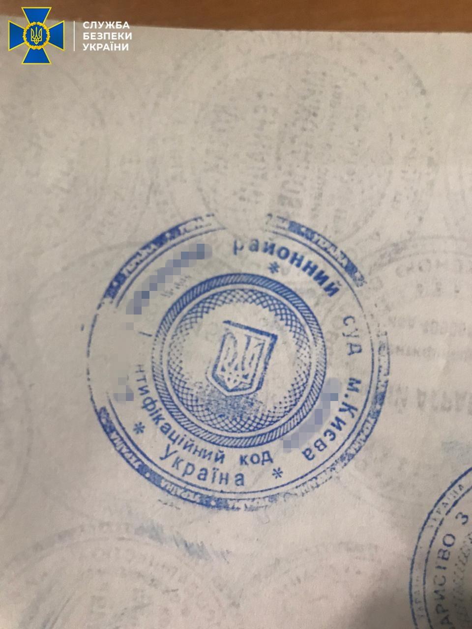 Крали 2 млрд грн щомісяця: СБУ припинила роботу масштабного конвертаційного центру