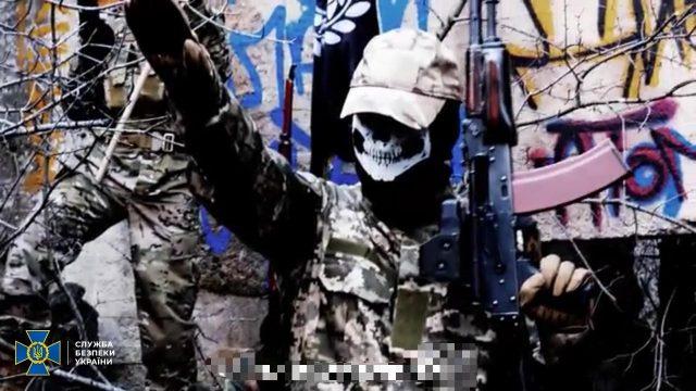 СБУ - неонацисти