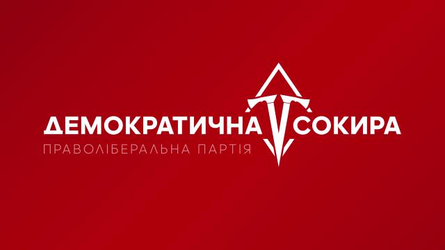 Вибори в Києві 2020: Дарницький район, список кандидатів у депутати