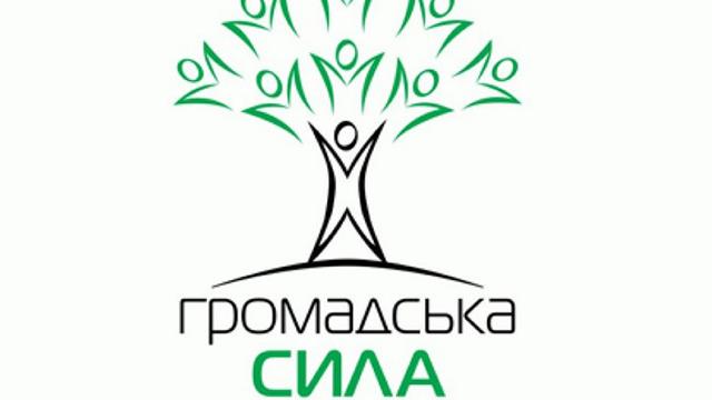 Місцеві вибори 2020: які партії йдуть до міськради Дніпра