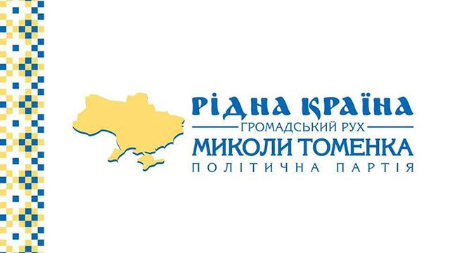 Рейтинг партій та кандидатів на пост мера Києва
