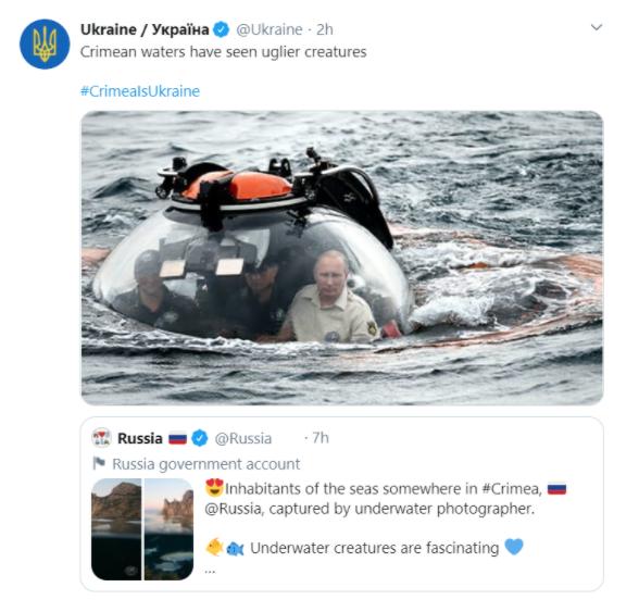 Путін та інші потворні істоти: Twitter-акаунт України потролив РФ