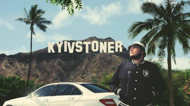 Вважаю, що концерти треба повернути – Kyivstoner про шоубізнес під час карантину