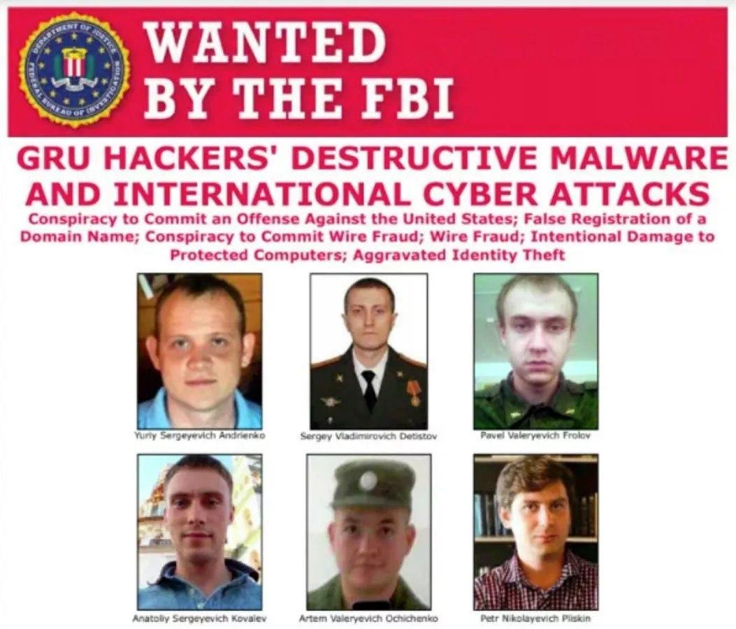 У США звинуватили шістьох офіцерів ГРУ РФ у причетності до вірусу NotPetya