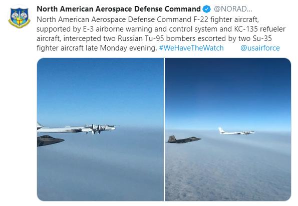 Бомбардувальники і винищувачі: літаки РФ помітили в районі Аляски