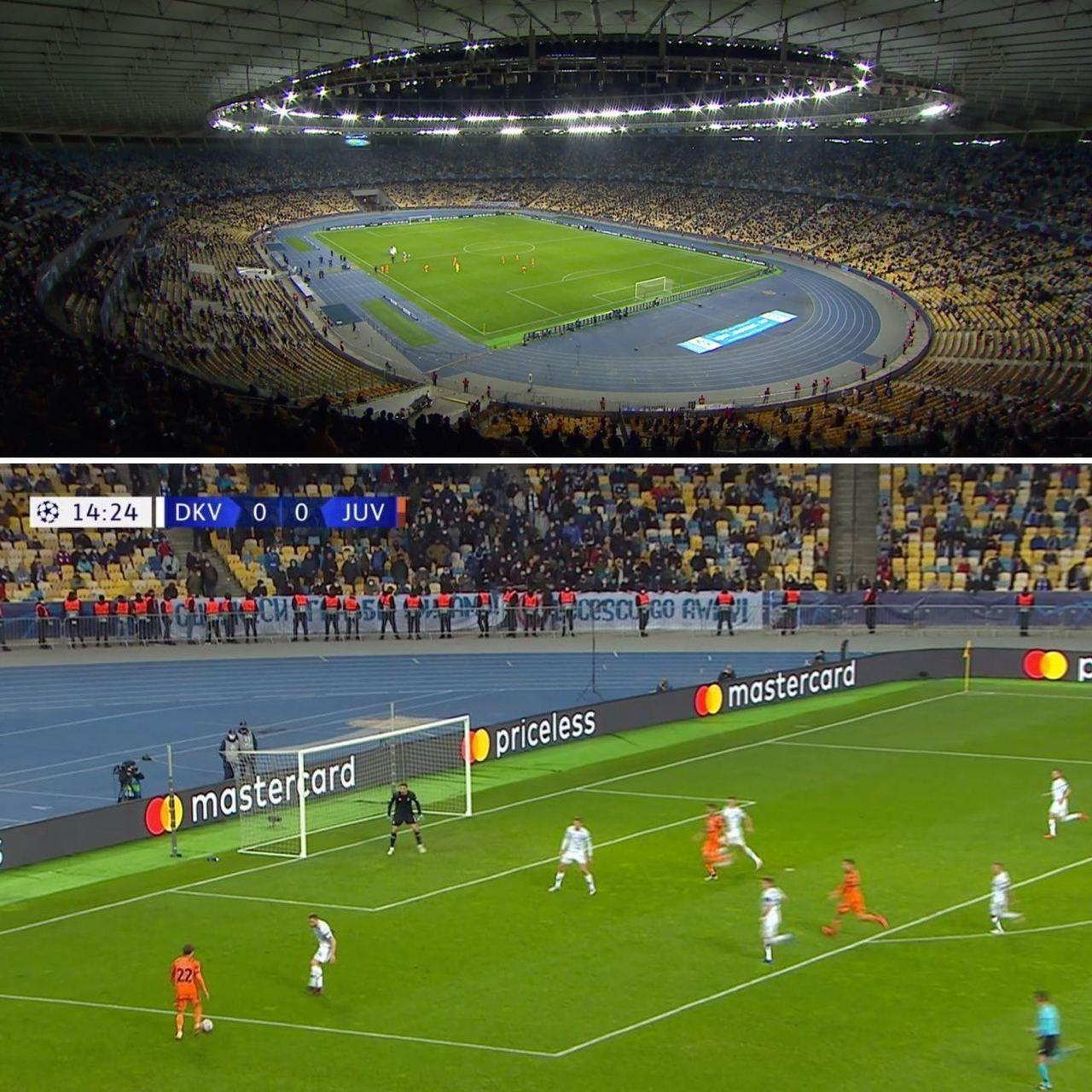 Про соціальну дистанцію забули. Матч Динамо і Ювентуса зібрав 15 тис. глядачів