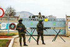 В Україні презентують стратегію деокупації Криму
