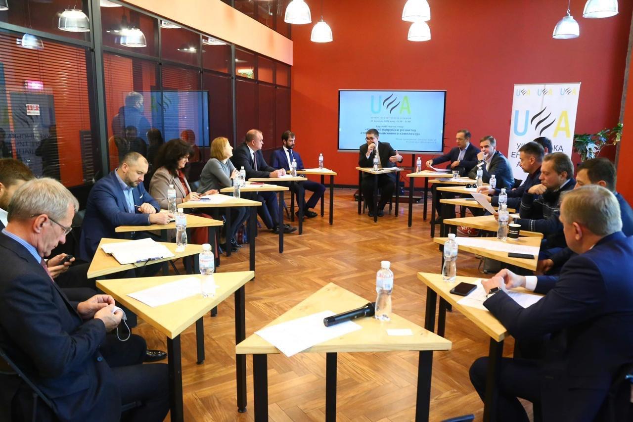 Енергоатом та Українська Енергетична Асоціація обговорили стратегічне бачення розвитку атомної енергетики