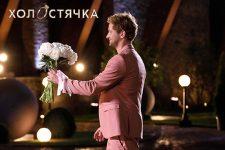 Блогер Андрій Шатирко став учасником проекту Холостячка