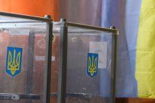 В Украине более 91% участковых избирательных комиссий завершили подсчет голосов — ЦИК