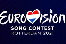 Евровидение 2021: Нидерланды разрешили провести конкурс со зрителями