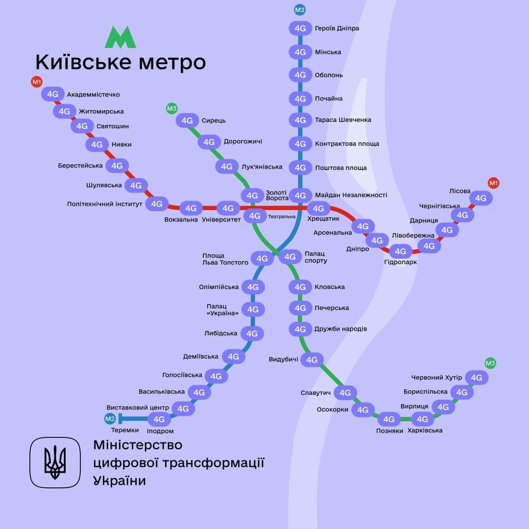 У Київському метро 4G запустили на 45 станціях (КАРТА)