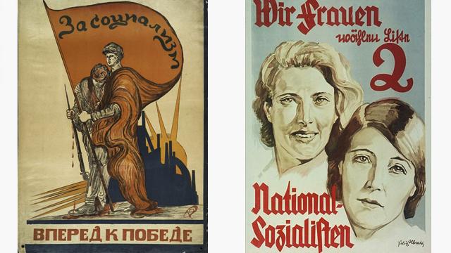 День визволення України від фашистських загарбників: історія і факти