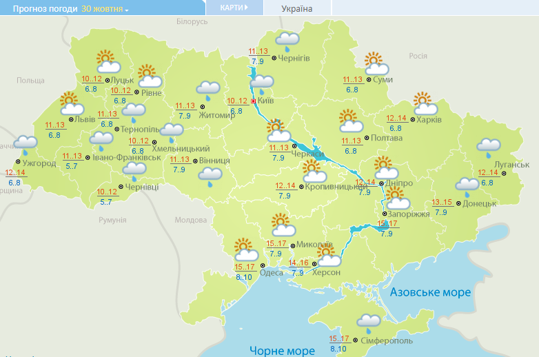 Погода на 30 жовтня в Україні – прогноз погоди на сьогодні