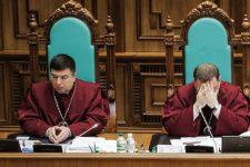 Конституционный суд расшатывает государственность Украины — СНБО