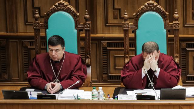 Голосів вистачить: Верховна Рада розгляне законопроект про розпуск КСУ
