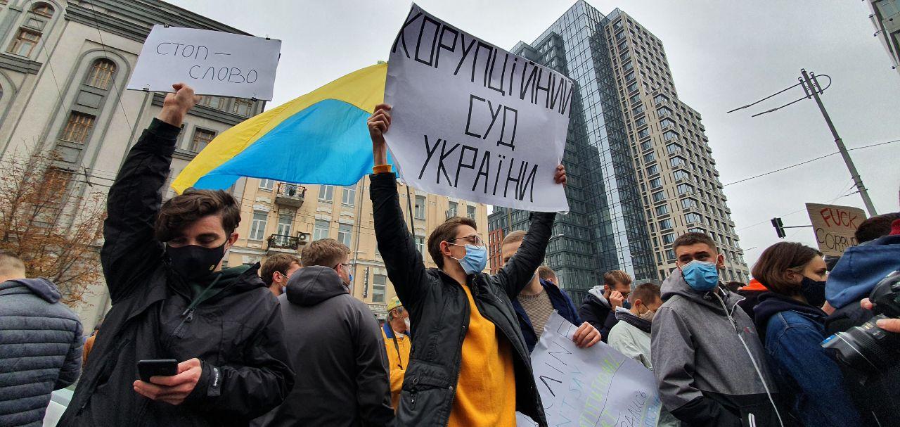 Відправимо суддів-зрадників в Ростов: під КСУ палять фаєри і кидають димові шашки