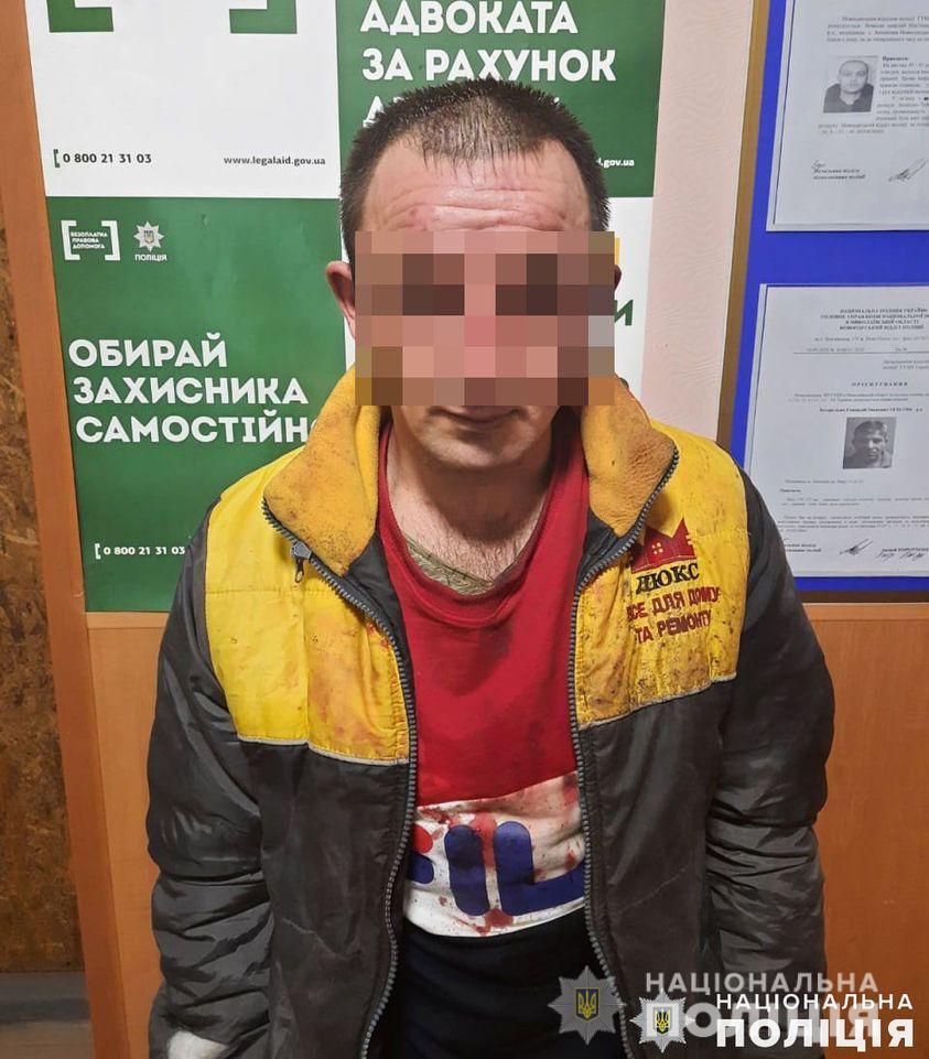 Поліція Миколаївська область
