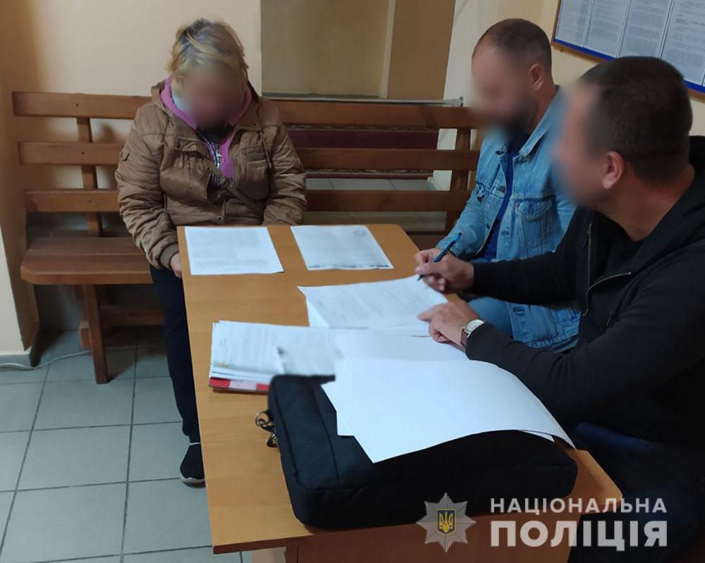 Розтяжка з гранатою як помста: на Донеччині жінка хотіла підірвати сусідку