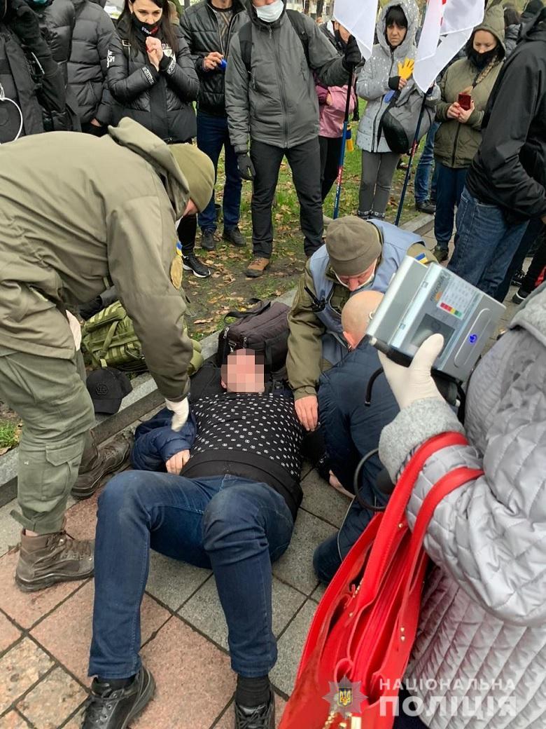 Мітинг у Києві під Верховною Радою: активісту стало зле (ФОТО та ВІДЕО)