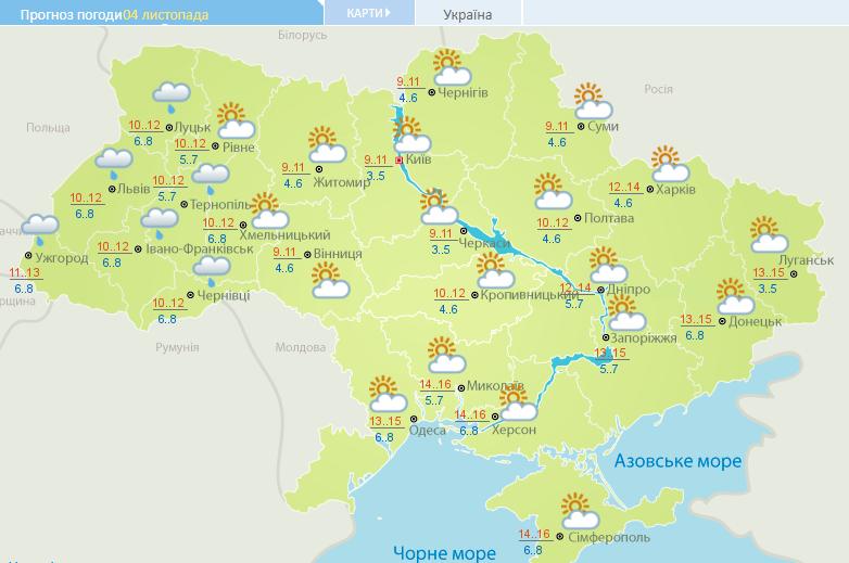 Погода на 4 листопада в Україні – прогноз погоди на сьогодні