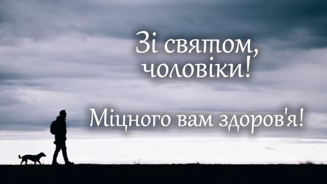 https://fakty.com.ua/wp-content/uploads/2020/11/04/2-3.jpg