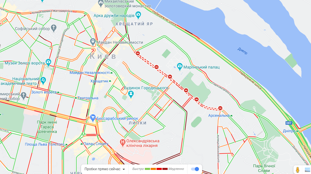 Мітинг на Грушевського: між євробляхерами і поліцією почалися сутички