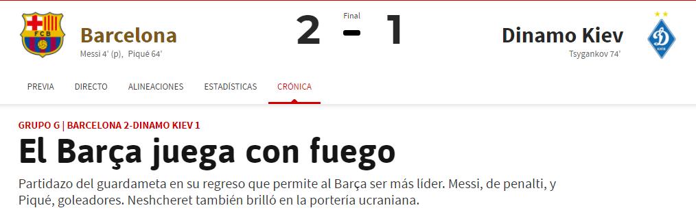 Барселона – Динамо: огляд іспанських ЗМІ після матчу Ліги чемпіонів