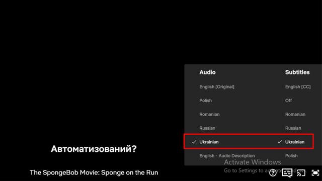 Губка Боб українською вийшов на Netflix