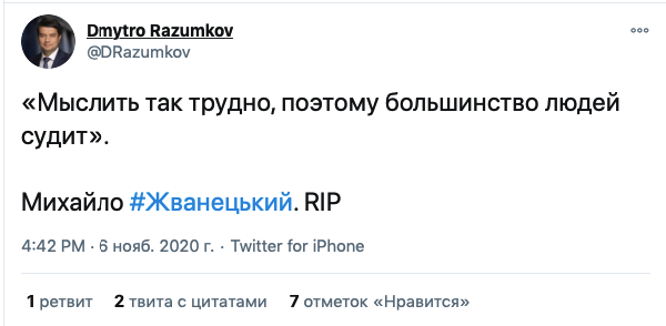 Помер Михайло Жванецький – реакція світу на смерть сатирика