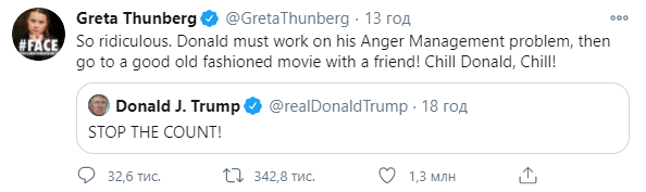 Ґрета Тунберґ потролила паніку Трампа