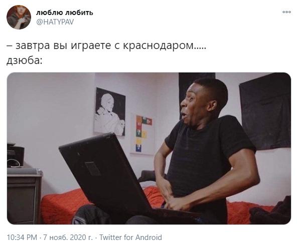 Артем Дзюба: реакція соцмереж на злив відео з маструбацією