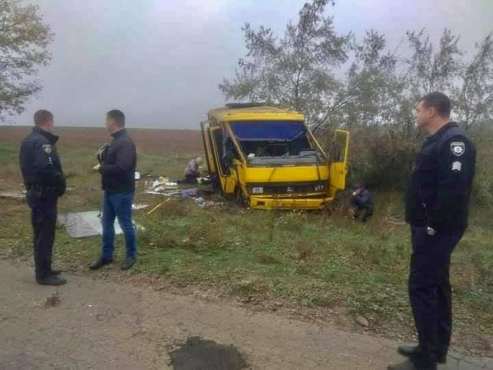 На Херсонщині розбився рейсовий автобус