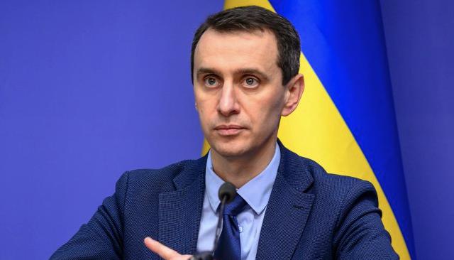 Причин переводити Київ до червоної зони немає — Ляшко