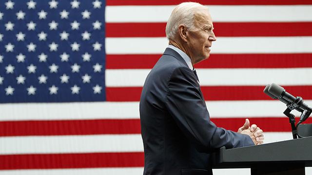 Инаугурация Джо Байдена: как готовится Вашингтон и кто сможет попасть