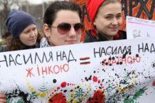 Епідемія насильства стосовно жінок на сході України посилилася – Amnesty International