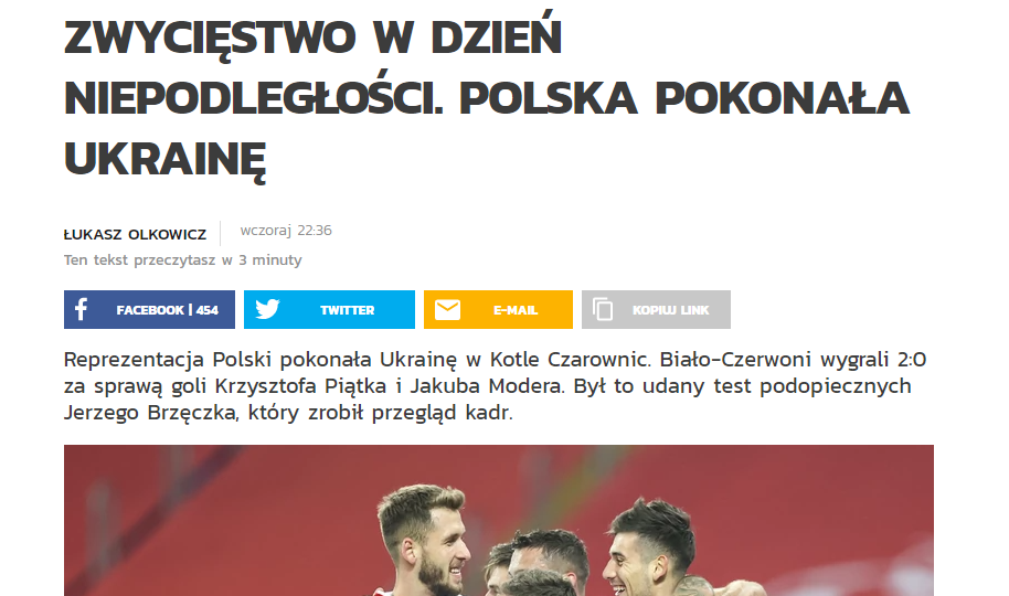 Польща – Україна: огляд польських ЗМІ після товариського матчу