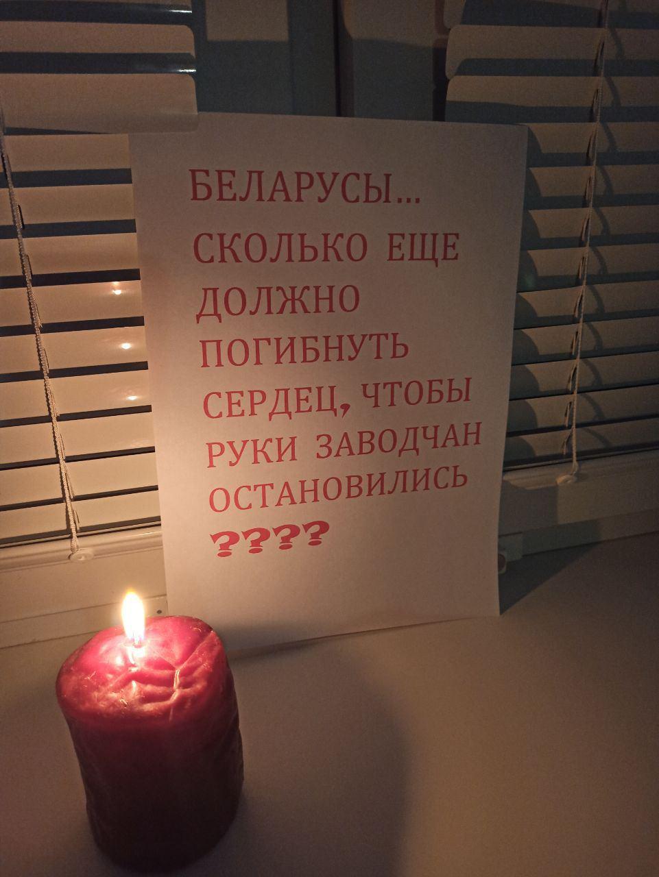 Роман Бондаренко помер у Мінську