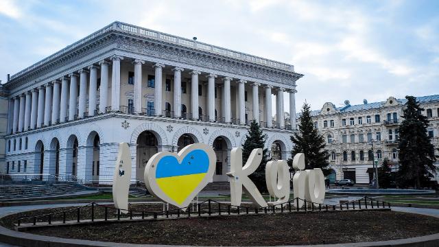 Київ, Киев