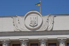 Энергокризис в Украине: в Раде предлагают создать временную следственную комиссию
