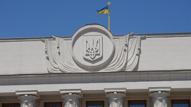Замість податкової міліції Бюро економічної безпеки: Рада ухвалила закон