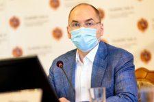 Степанов і Зеленський публічно вакцинуються препаратом Covishield