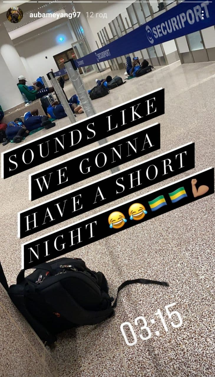 Просто розкішна ніч: зірка АПЛ Обамеянг зі збірною Габону спали на підлозі в аеропорту