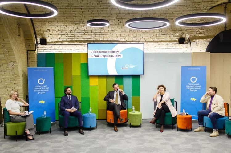 Експерти КМЕФ обговорили лідерство в епоху нової нормальності