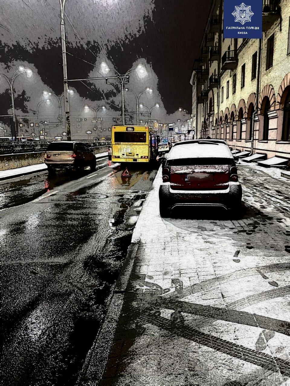 Перший сніг у Києві – за ніч сталося майже 50 ДТП