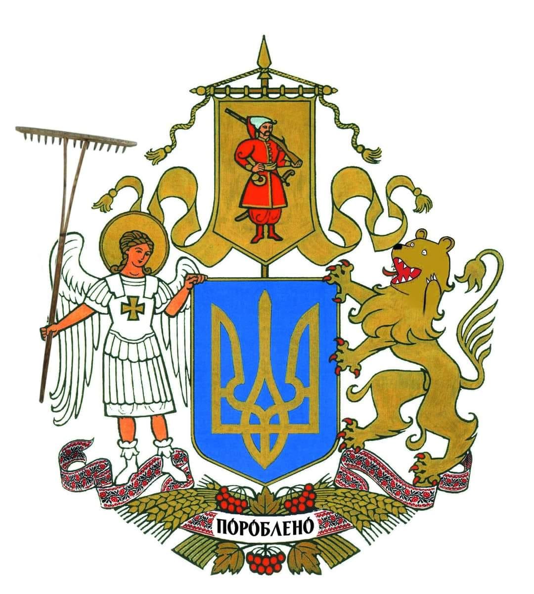 Має бути українець з пивом: реакція мережі та фотожаби на малюнок Великого Герба