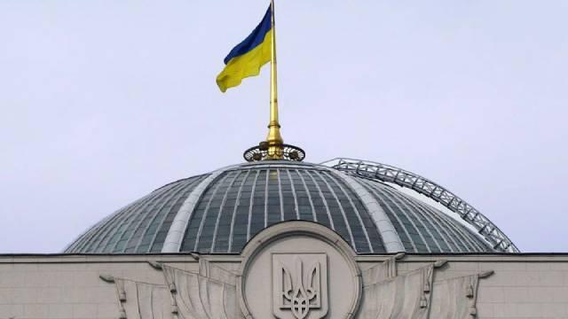 Зміни до низки законів та робота у комітетах: порядок денний Ради на 27 січня