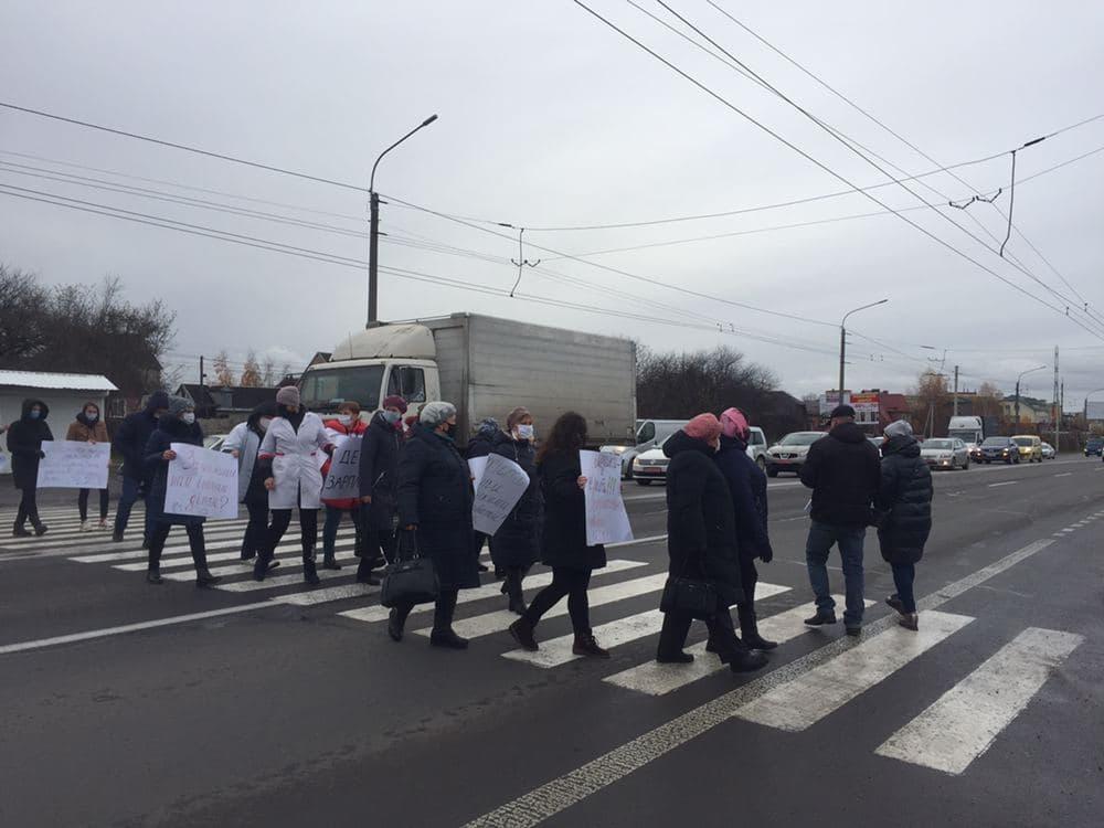 протести медиків у луцьку