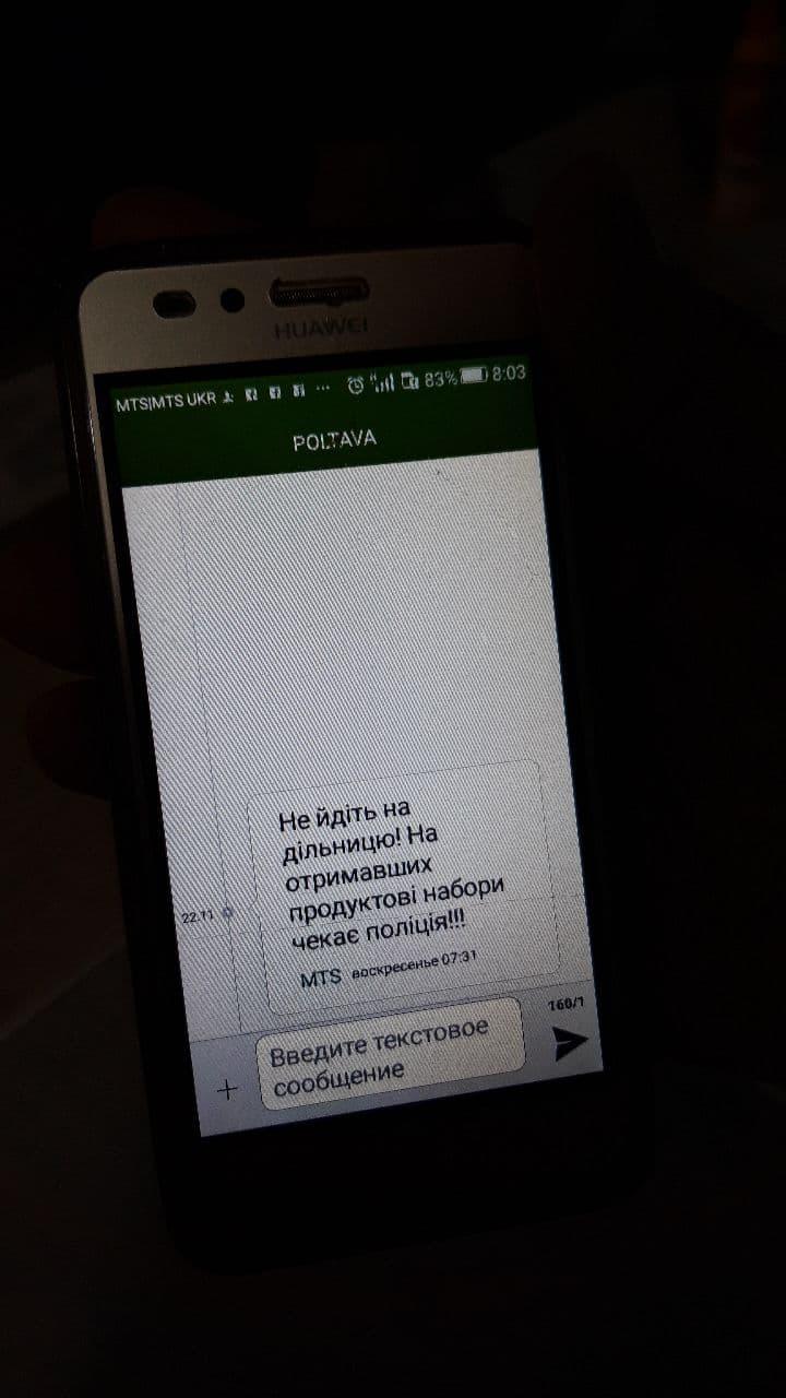 Местные выборы 2020: во Львове и Полтаве фиксируют первые нарушения